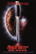 Friday the 13th Part VII: The New Blood - wallpapers.