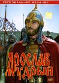 Yaroslav Mudryiy - wallpapers.