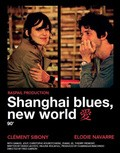 Shanghaï Blues, nouveau monde pictures.
