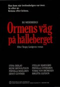 Ormens väg på hälleberget - wallpapers.