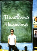 Half Nelson - wallpapers.