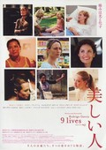 Nine Lives - wallpapers.