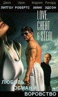 Love, Cheat & Steal - wallpapers.