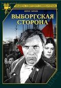 Vyiborgskaya storona - wallpapers.