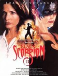 Black Scorpion II: Aftershock - wallpapers.