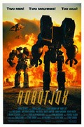 Robot Djoks pictures.