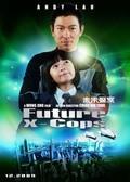future x-cops - wallpapers.