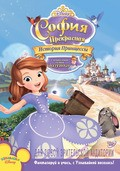 Sofia the First: Once Upon a Princess pictures.