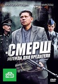 SMERSh: Legenda dlya predatelya pictures.