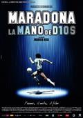 Maradona, la mano di Dio - wallpapers.