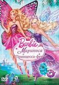 Barbie: Mariposa & The Fairy Princess - wallpapers.