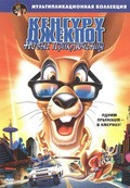 Kangaroo Jack: G'Day, U.S.A.! - wallpapers.