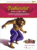 Dashavatar - wallpapers.