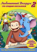Curious George 2: Follow That Monkey! - wallpapers.