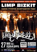 Limp Bizkit - Live in Saint Petersburg, Russia - wallpapers.