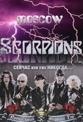 Scorpions - Live in Moscow - wallpapers.