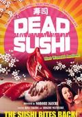 Deddo sushi pictures.