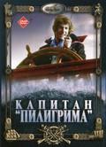 """Kapitan """"Piligrima"""" - wallpapers."""