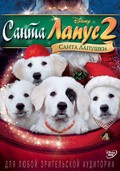 Santa Paws 2: The Santa Pups - wallpapers.