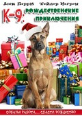 K9 Adventures: A Christmas Tale - wallpapers.