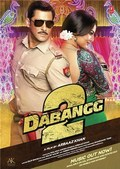 Dabangg 2 pictures.