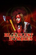 Bloodlust Zombies pictures.