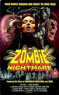 Zombie Nightmare pictures.