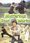 Mysterious Footworks of Kung Fu - wallpapers.