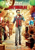 Raja Natwarlal - wallpapers.
