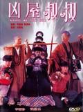 Jiang shi shu shu pictures.