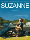 Suzanne - wallpapers.