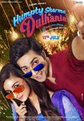 Humpty Sharma Ki Dulhania - wallpapers.