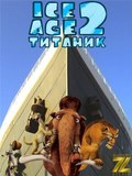Ice Age: The Meltdown pictures.