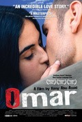 Omar pictures.