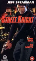 Street Knight pictures.