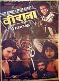 Veerana pictures.