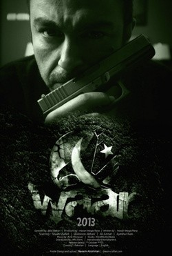 Waar - wallpapers.