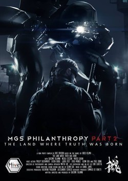 MGS: Philanthropy - Part 2 pictures.