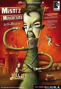 Mistrz i Malgorzata - wallpapers.