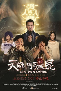 Sifu vs Vampire - wallpapers.