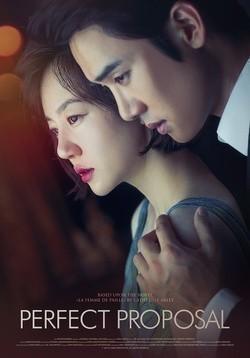 Eun-mil-han Yu-hok pictures.