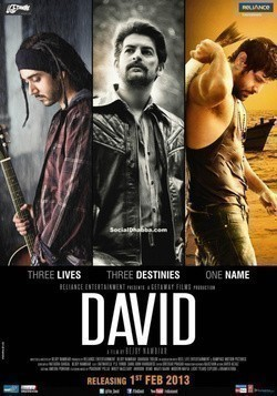 David - wallpapers.