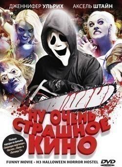 ProSieben FunnyMovie - H3: Halloween Horror Hostel - wallpapers.