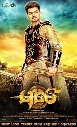 Puli - wallpapers.