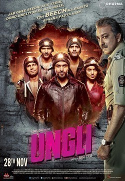 Ungli - wallpapers.
