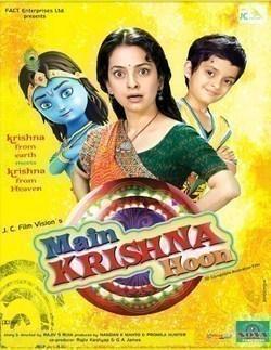 Main Krishna Hoon - wallpapers.