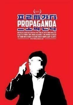 Propaganda - wallpapers.