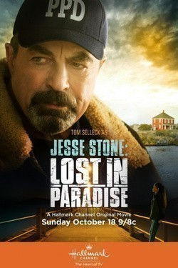 Jesse Stone: Lost in Paradise pictures.