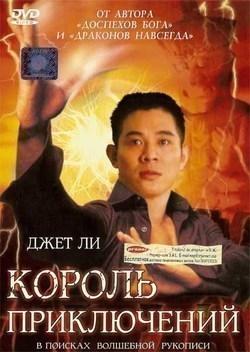 Mao xian wang pictures.