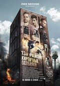 Brick Mansions - wallpapers.